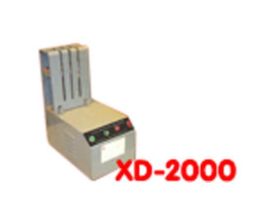 MÁY BÓ TIỀN XD - 2000